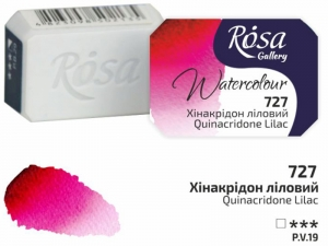 Краска акварельная ROSA Gallery кювета 2,5 мл 727 Хинкаридон лиловый