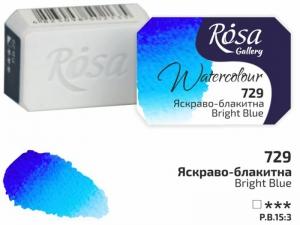 Краска акварельная ROSA Gallery кювета 2,5 мл 729 Ярко-голубая