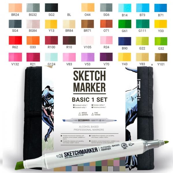 Набор маркеров SKETCHMARKER Базовые цвета 36 цветов