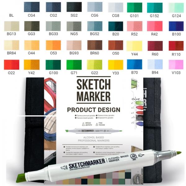 Набор маркеров SKETCHMARKER Промышленный дизайн 36 цветов