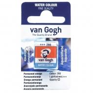 Краска Акварельная Van Gogh (266) Перм. оранжевый кювета (20862661)