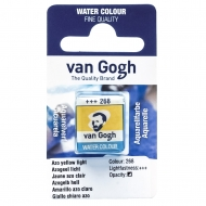 Краска Акварельная Van Gogh (268) AZO Желтый светлый кювета (20862681)