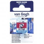 Краска Акварельная Van Gogh (366) Хинакридон розовый кювета (20863661)