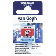Краска Акварельная Van Gogh (370) Перм. красный светлый кювета (20863701)