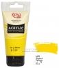 Краска акриловая, акрил ROSA 409 Желтая, 75 мл