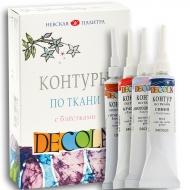 Контуры с БЛЕСТКАМИ для росписи по ткани Decola 4 цвета 18 мл, НАБОР