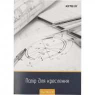Папка для черчения Kite А4 10 л. 200г/м2 (K18-269)