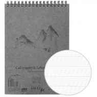 Альбом для каллиграфии леттеринга на спирали AUTHENTIC А5 100г/м2 50л белый SMILTAINIS