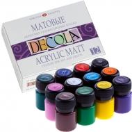 Набор акриловых красок DECOLA матовый 12 цветов 20 мл баночки в картоне