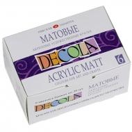Набор акриловых красок DECOLA матовый 6 цветов 20 мл баночки в картоне
