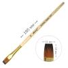 Кисть профессиональная синтетическая Monet 101F плоская №10 (M101F10)