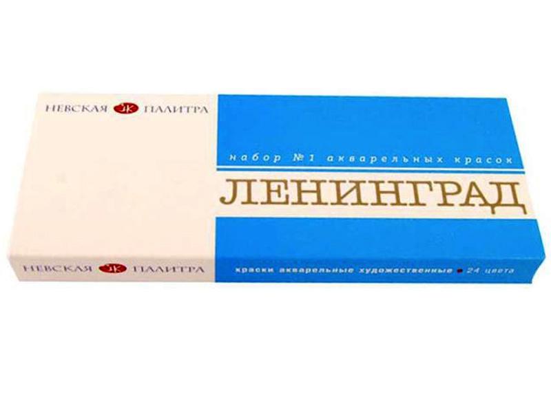 Набор акварельных красок Ленинград-1, 24 цвета, в кювета