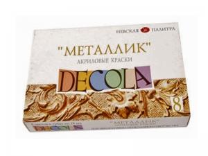 Набор акриловых красок Deсola для декора, металлик, 8 цветов 18мл