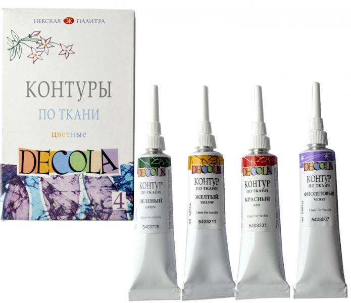 Контуры для росписи по ткани Decola 4 цвета 18 мл, НАБОР