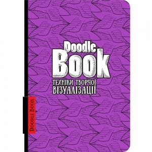 Скетчбук ОКО DoodleBook (5262435)