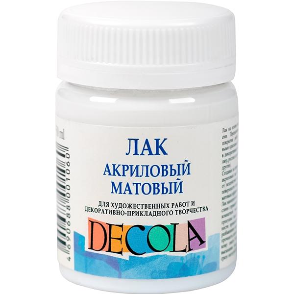 """Лак акриловый матовый """"DECOLA"""", 50 мл"""