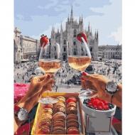 Картина по номерам BrushMe 40*50см Завтрак в Милане (PGX28592)