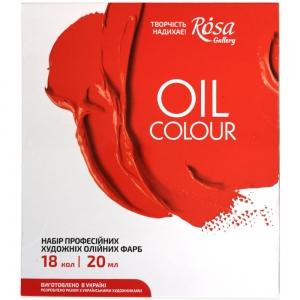 Набор масляных красок ROSA Gallery 18 туб по 20 мл