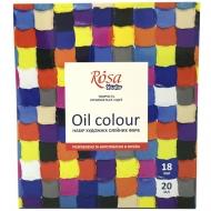Набор масляных красок ROSA Studio 18 туб по 20 мл