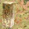 Поталь в хлопьях Цветная Микс Leonardo 1.5 г