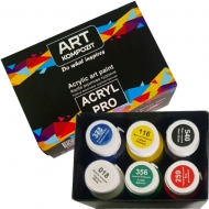Набор художественных красок ArtKompozit 6 цветов 20 мл (20142)