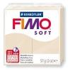 Полимерная глина (пластика) Fimo Soft, 57г, Сахара