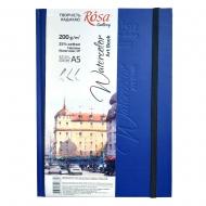 Блокнот для акварели ROSA Gallery A5 синий 200г/м2  32л Watercolor Fabriano