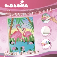 "Картина по номерам Идейка  25х35см ""Розовый фламинго"""