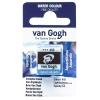 Краска Акварельная Van Gogh (403) Ван Дик коричневый кювета