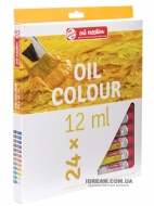 Набор масляных красок Art Creation 24 цвета (Голландия), 12 мл