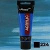 Краска акриловая Monet 75мл (224) Сапфировый синий перламутровый  (71275224)