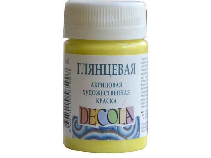Краска акриловая, Лимонная, 50мл, для шелка, Decola
