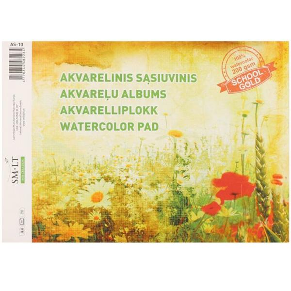 Склейка для акварели А4 SMILTAINIS 200 г/м2 10 листов