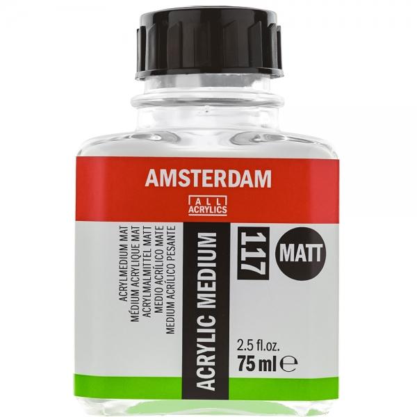 Медиум для акрила AMSTERDAM, матовый, 75мл, Royal Talens (24282117)