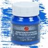 Краска акриловая для тканей Таир 50 мл Синяя светлая
