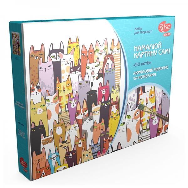 Картина по номерам «50 котов», 35*45 см