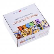 Краски акриловые по стеклу и керамике DECOLA 9 цветов 20 мл