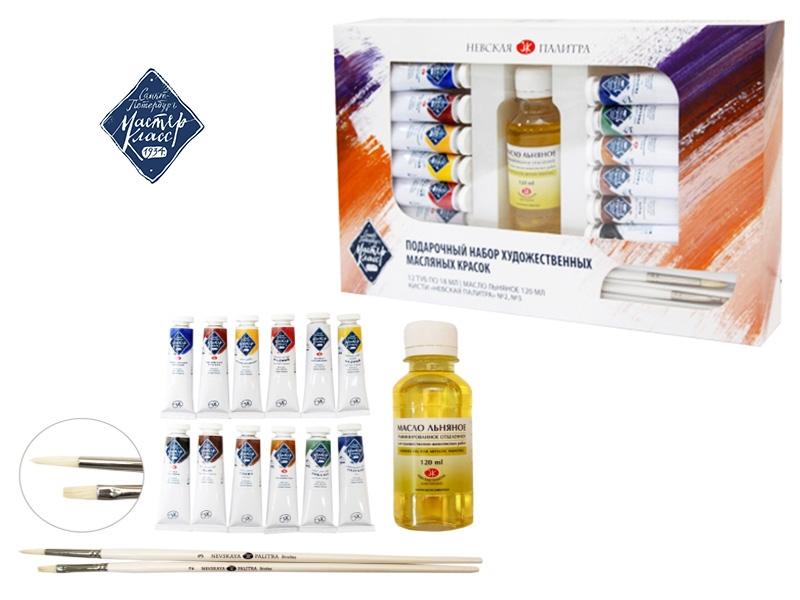 Подарочный набор масляных красок Мастер Класс 12х18 мл + масло льняное и кисти