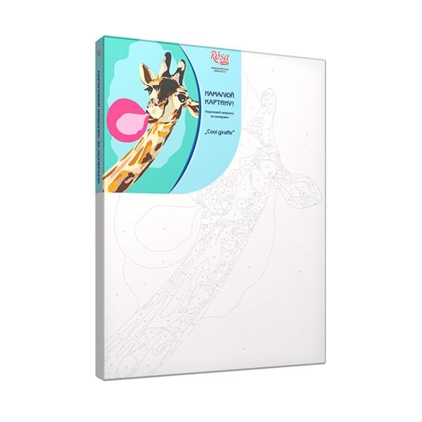 """Картина раскраска по номерам """"Cool giraffe"""" без коробки, 35*45"""