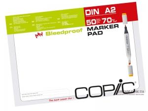 Альбом A2 для маркеров Copic Alcohol Marker Pad 70 гр/м2 50 листов