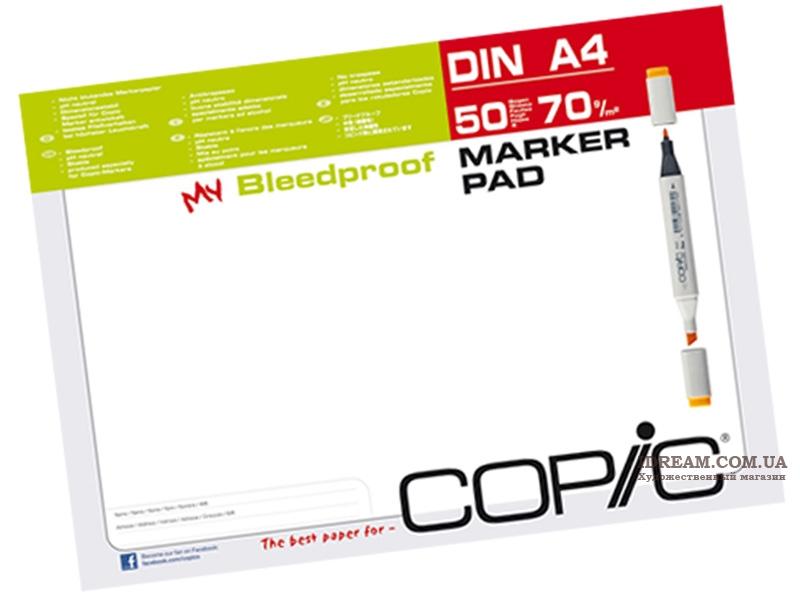 Блок для маркеров Copic Alcohol Marker Pad A4  70 г/м2 50 л. (25001)