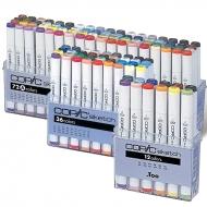 Маркеры COPIC Sketch Set в наборах
