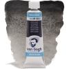 Краска акварельная Van Gogh 10 мл туба (735) Черный оксид