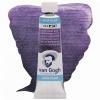 Краска акварельная Van Gogh 10 мл туба (847) Интерферентный фиолетовый