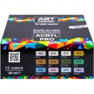 Набор акриловых красок Art Kompozit металлик 12 цветов 20 мл  (20180)