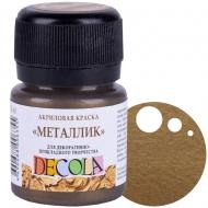 Краска акриловая Decola 50 мл металлик (964) медь (352163)