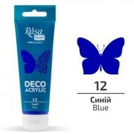 Краска акриловая для декора ROSA TALENT 75 мл матовый (12) Синий