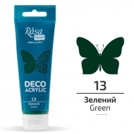 Краска акриловая для декора ROSA TALENT 75 мл матовый (13) Зеленый
