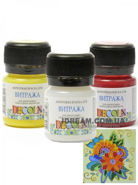 Краски витражные по стеклу на водной основе DECOLA палитра 16 цветов, 20 мл