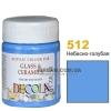 Краска акриловая для стекла и керамики DECOLA 50 мл, 512 Небесно-голубая